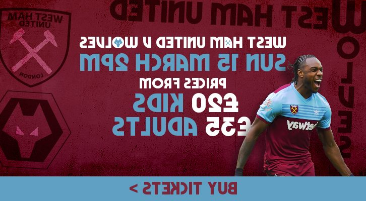 West Ham v Wolves tickets