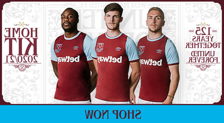 125th anniversary Home kit